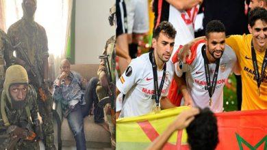 صورة إلى جانب إشبيلية.. فرق أوروبية تعبر عن قلقها تجاه لاعبيها مع المنتخب المغربي