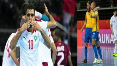 """صورة الموعد والقناة الناقلة لمباراة المغرب والبرازيل في ربع نهائي كأس العالم لـ""""الفوتسال"""""""