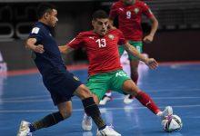 صورة كأس العالم لكرة الصالات.. المنتخب المغربي يتعادل مع تايلاند في آخر الأنفاس