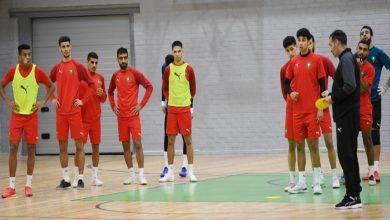 صورة المنتخب المغربي لكرة الصالات يجري الحصة التدريبية الأخيرة قبل مواجهة فينزويلا