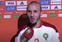"""صورة أشرف سعود: """"فرحان بهاد الإنجاز التاريخي لي تسجل باسمنا""""- فيديو"""