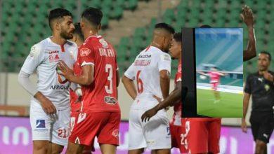 صورة حكم مباراة الوداد وحسنية أكادير يوضح بشأن الحالة المثيرة للجدل- فيديو