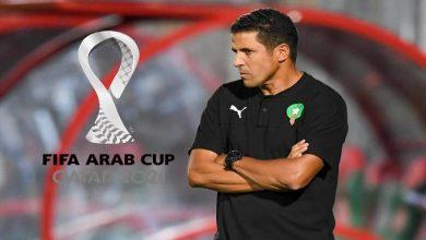 صورة كأس العرب للمنتخبات.. عموتة يستدعي 15 لاعبا من خارج البطولة لقائمته الأولية