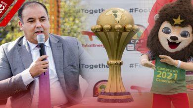صورة في جولتها الإفريقية..  كأس أمم إفريقيا تصل إلى المغرب- فيديو