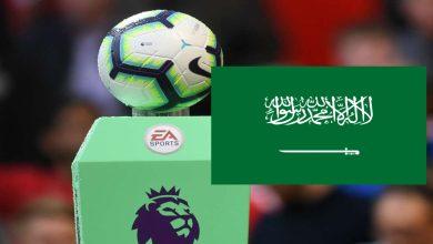 صورة السعودية تحاول مجددا الاستحواذ على أحد الأندية الإنجليزية
